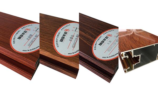 Profilés d'aluminium en bois